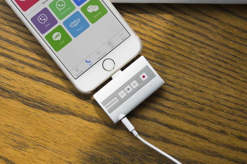 PhotoFast 讓 iPhone,iPad 能有「通話錄音」功能!   Qooah