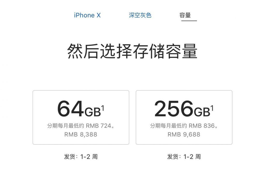 正式炒完:iPhone X 全球出貨大縮短。Walk-In 買機時候已到! | Qooah