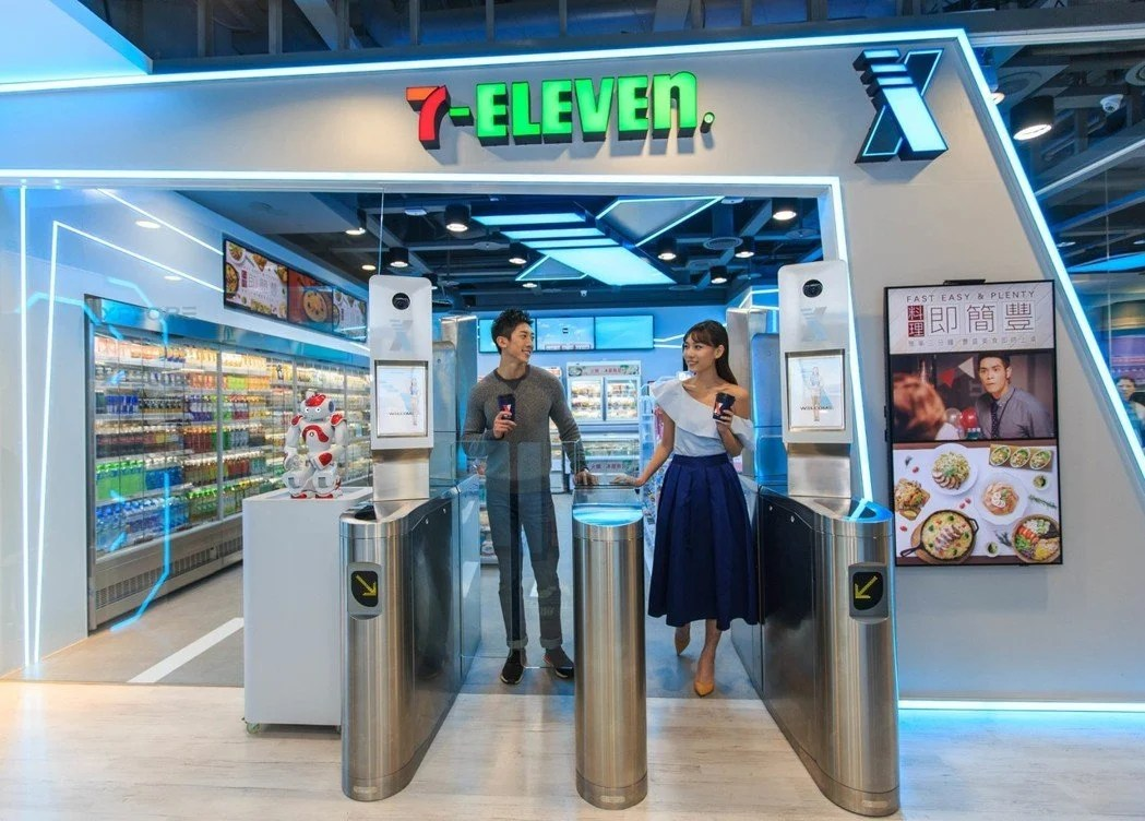 7-Eleven 於臺灣開設首間無人便利店   Qooah