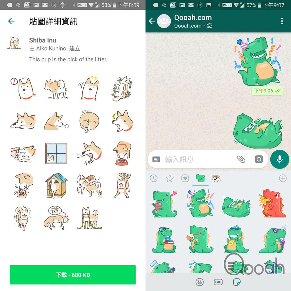全部免費下載,WhatsApp 貼圖功能正式推出! | Qooah