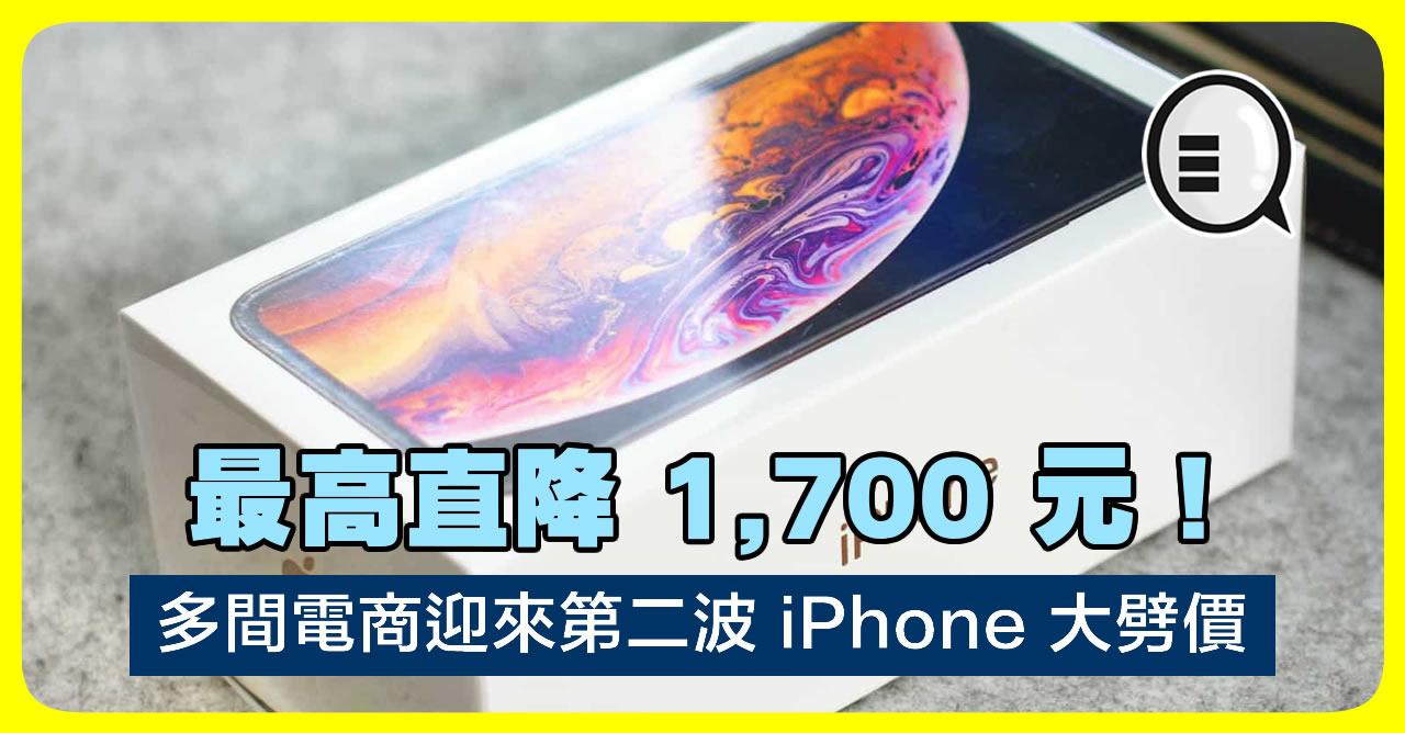 最高の壁紙コレクション: 心に強く訴える節分 壁紙 Iphone