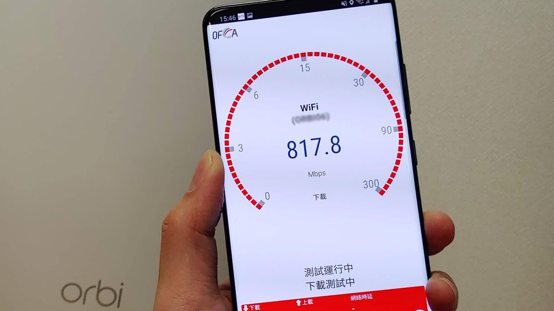 最強三頻 Mesh WiFi 6 系統。首選 Netgear Orbi AX4200 RBK752