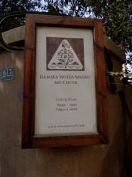 Wissa Wassef Art Center