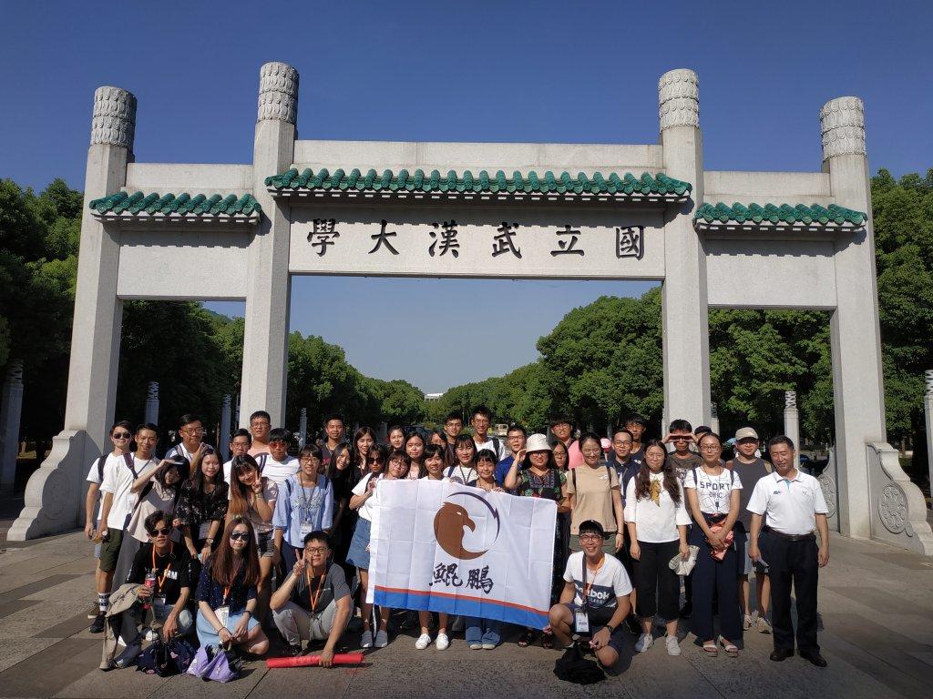 2018《武漢科技新創研習營》