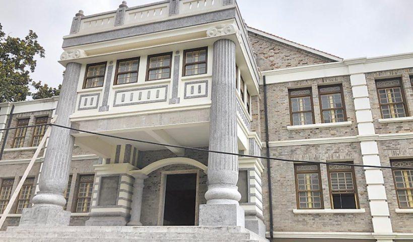 蔣介石南昌行營舊址修復