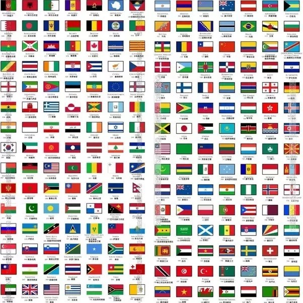 what countries have black
