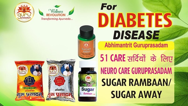 Which is best branded ayurvedic medicine for diabetes? - Quora
