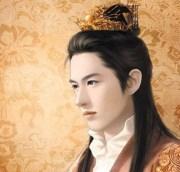 chinese men long