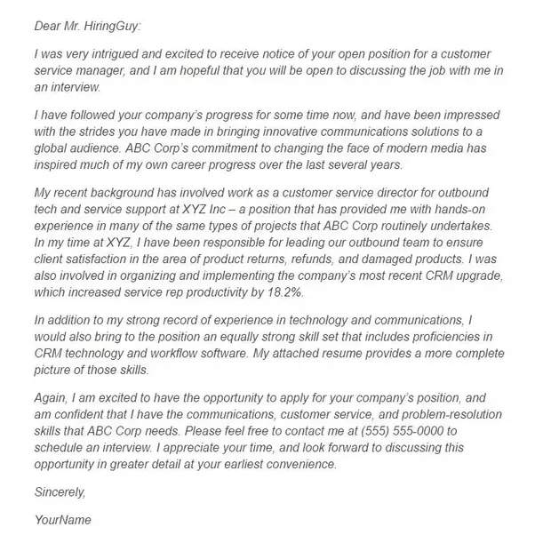 What is the best cover letter you have ever read or written  Quora