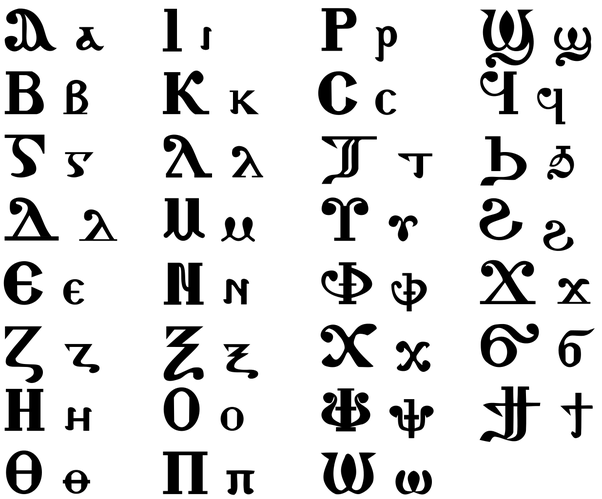 Do languages in Africa have their own letters or