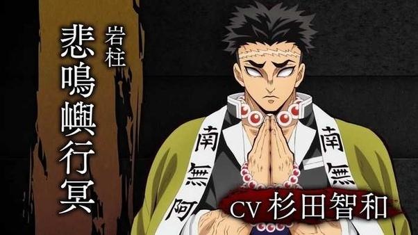 With natsuki hanae, akari kitô, hiro shimono, yoshitsugu matsuoka. Who is the most popular Hashira in Demon Slayer? - Quora