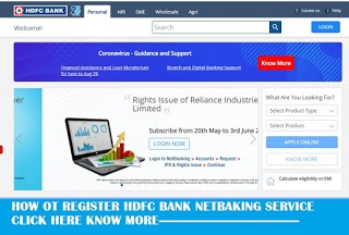 How To Activate Internet Banking In Hdfc Quora