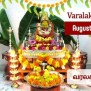 What Is Varalakshmi Vratam And The Story Behind It Quora