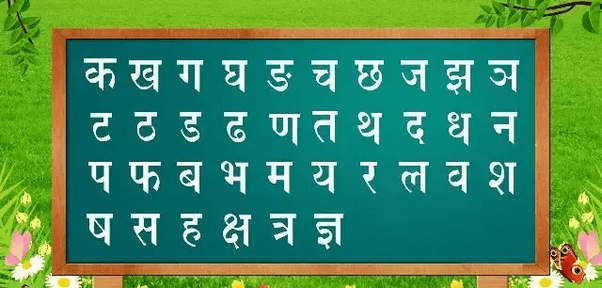 What are some weird facts about the Hindi language? - Quora