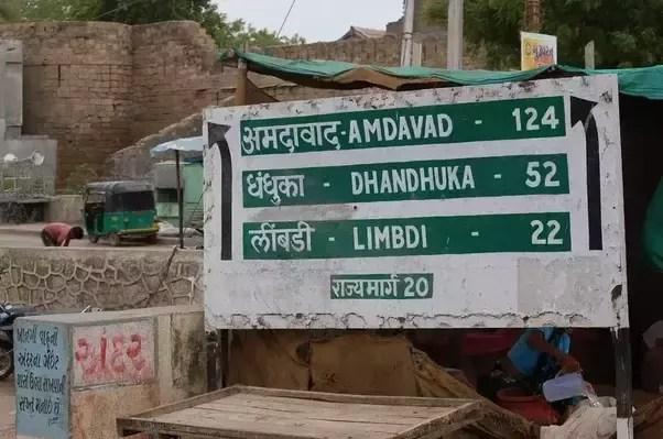 KM Describe in Ahmedabd