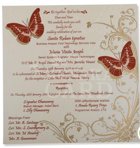 laser cutting wedding cards jimit card