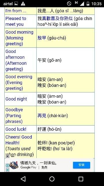 In Taiwan How Do You Say Happy Birthday Quora