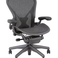Anthro Ergonomic Verte Chair Leather Recliner Chairs Brisbane What Is The Most High Tech For Work You Have Ever Seen Quora Iclubby Gravitonous Emperor 1510