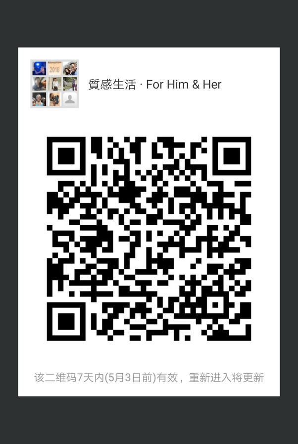 Are there some WeChat groups that one can speak English