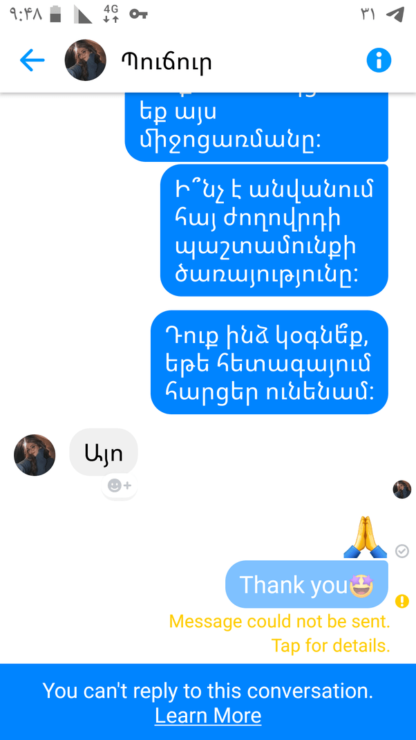 What can I do when I can't reply to a messenger ...
