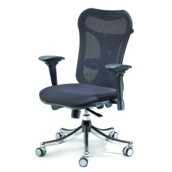 Posture Chair Demo West Elm What Is The Most Comfortable Office Quora Ensure That Chairs Are Ergonomically Designed So An Ergonomic Helps To Maintain Correct And Makes You Feel On