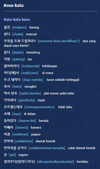 Semangat Dalam Bahasa Korea : semangat, dalam, bahasa, korea, Maksud, 'hoxy', Dalam, Bahasa, Korea?, Quora