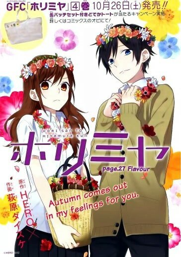 What are some good romance animemanga with happy ending  Quora
