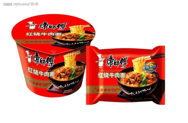 What Are Some Of The Best Chinese Brands Of Instant