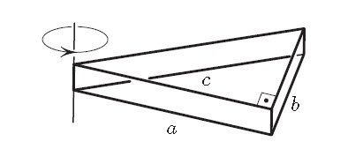 What is your favorite proof of the Pythagorean Theorem