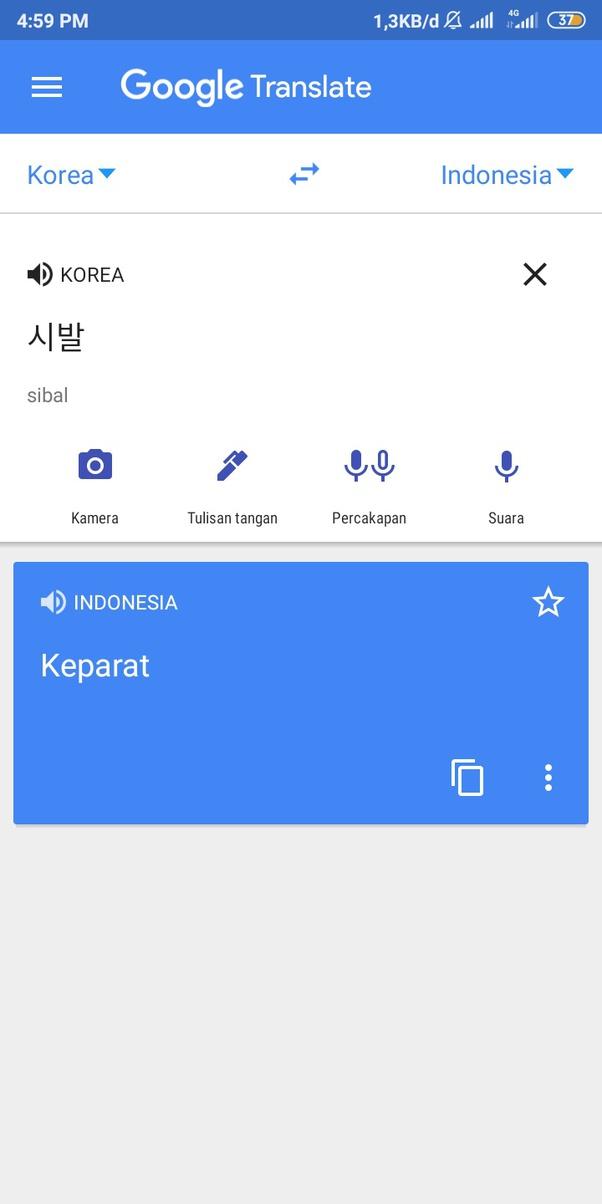 Umpatan Dalam Bahasa Korea : umpatan, dalam, bahasa, korea, 'shibal', Dalam, Bahasa, Korea?, Quora