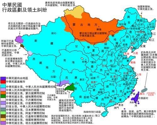 臺灣は中國の一部ですか?それとも別の國ですか? - Quora