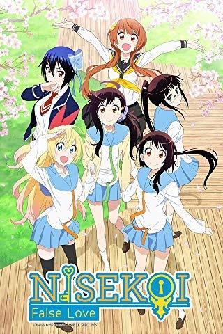 Lagu Anime Sedih : anime, sedih, Sedih, Gambar, Anime, Marah, Kecewa