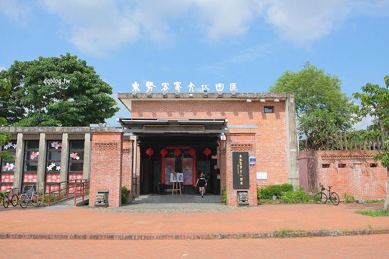 臺中東勢新社旅遊︱東勢、新社山城一日小旅行.美食+小吃+景點一路玩。好吃好玩豐富一日遊 - QQ的懶骨頭