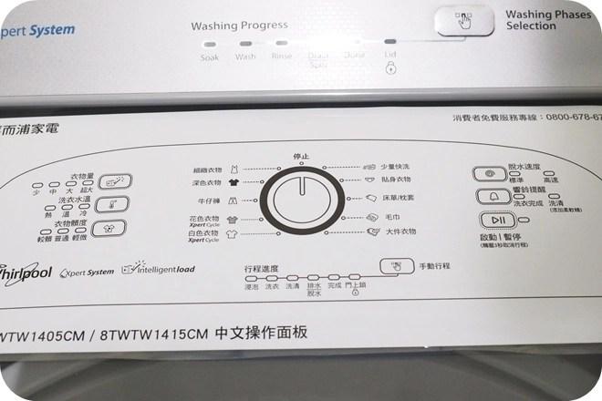【惠而浦強淨專家洗衣機】十種洗衣行程。讓妳一鈕搞定所有衣物被單。還有洗衣不打結及超強洗衣潔淨力 ...