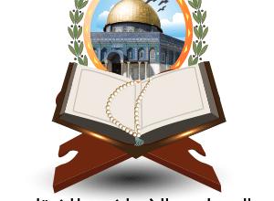 صورة موجز قرارات المجلس الإسلامي للافتاء بخصوص الجمع بين الصّلوات بسبب المطر :