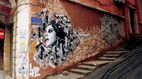 صورة «جولة الغرافيتي» أحدث أنواع السياحة الداخلية في لبنان