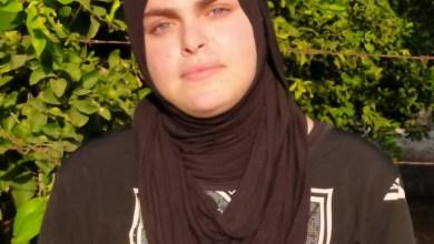 Photo of اللد: الشرطة تناشد الجمهور بمساعدتها في العثور على الشابة منار زيد