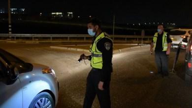 Photo of طمرة: تلقت الشرطة بلاغًا عن تعرض قاصر (17 عامًا) للطعن وإصابته باصابات متوسطة