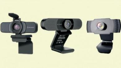 Photo of أفضل 6 كاميرات ويب للعام 2020