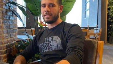 صورة مصرع نواف الحاج اشقراني(23 عامًا) جراء تعرضه لاطلاق نار في الطيرة