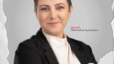 صورة مركز النمو المالي لبنك هبوعليميواصل فعالياته في المجتمع العربي