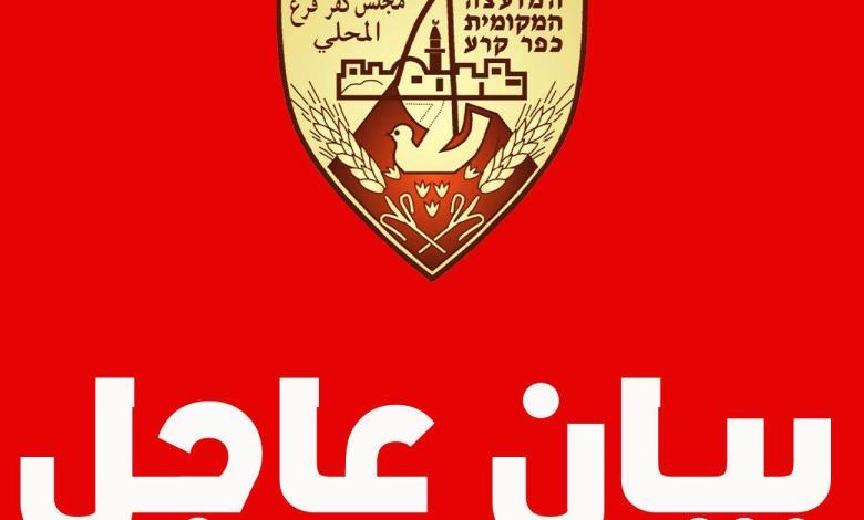 صورة المحامي فراس بدحي رئيس مجلس محلي كفرقرع: نعترض على مخطط الخارطة الهيكلية التي تم إيداعها