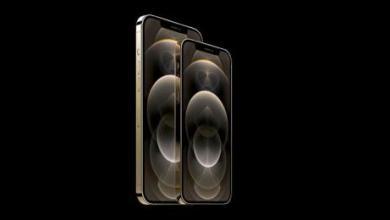 صورة «آيفون 12»… شاشة أكبر وتصميم جديد وشبكة الجيل الخامس