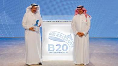 صورة الملك سلمان: الاقتصاد السعودي مرن وصلب وعازم على نمو واستثمار في قطاعات جديدة