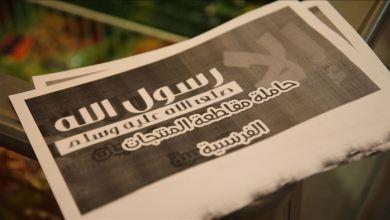 """صورة كبرى متاجر """"القدس الشرقية"""" تقاطع المنتجات الفرنسية"""