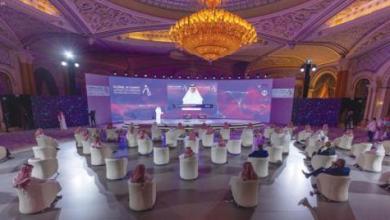 صورة ولي العهد السعودي: المملكة ستصبح نموذجاً للذكاء الاصطناعي في العالم