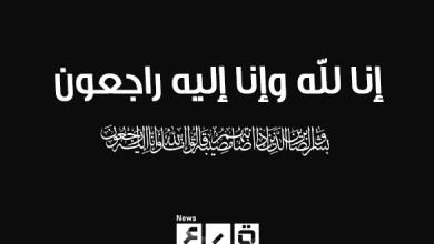 صورة كفرقرع: وفاة الحاجة ندية شحاده حسونه حرم خالد حسونه( ام سميح)