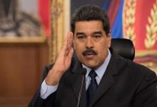 صورة رئيس فنزويلا يدعو لرفع الحصار الإسرائيلي عن قطاع غزة