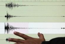 صورة زلزال بقوة 5.8 درجات يضرب شمال غربي الأرجنتين