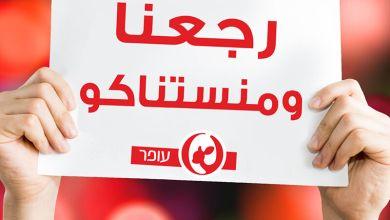 صورة شبكة كنيونات عوفر تنتظركم في كافة فروعها بحملات ومفاجآت